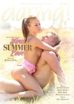 First Summer Love