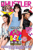 Film porno This Ain't Saved By The Bell XXX