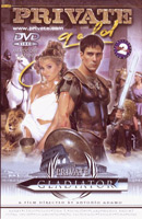 Film porno Private Gladiator 1