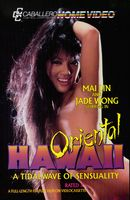 Film porno Oriental Hawaii