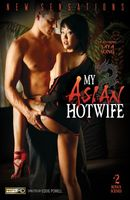 Film porno My Asian Hotwife