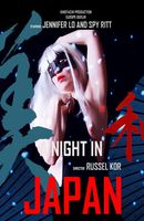 Film porno A Night in Japan