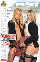 Film porno Russian Institute: Lesson 2